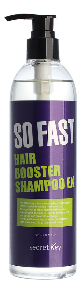 Шампунь для быстрого роста волос So Fast Hair Booster Shampoo 360мл бальзам для быстрого роста волос so fast hair booster treatment 360мл