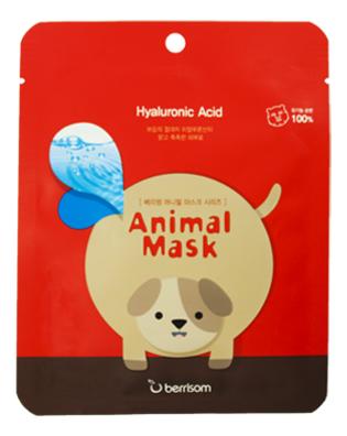 Маска тканевая с гиалуроновой кислотой Animal Mask Series Dog 25мл