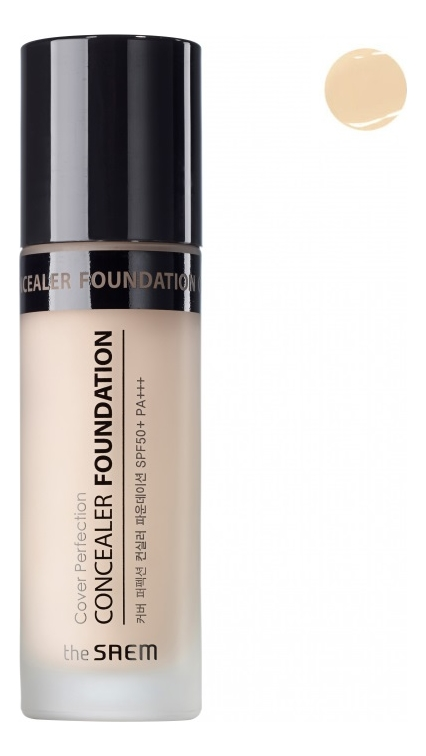 Консилер для лица Cover Perfection Concealer Foundation 38г: 01 Clear Beige консилер the saem cover perfection pot concealer 01 цвет 01 clear beige variant hex name d2ab8a