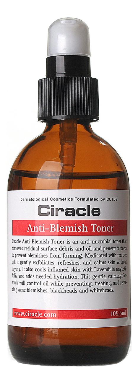 Тонер для проблемной кожи Anti-Blemish Toner 105,5мл clinique anti blemish solutions крем гель для ухода за проблемной кожей anti blemish solutions крем гель для ухода за проблемной кожей