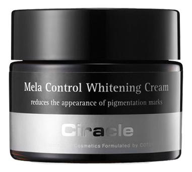 Крем ночной осветляющий Mela Control Whitening Cream 50мл ciracle лосьон осветляющий