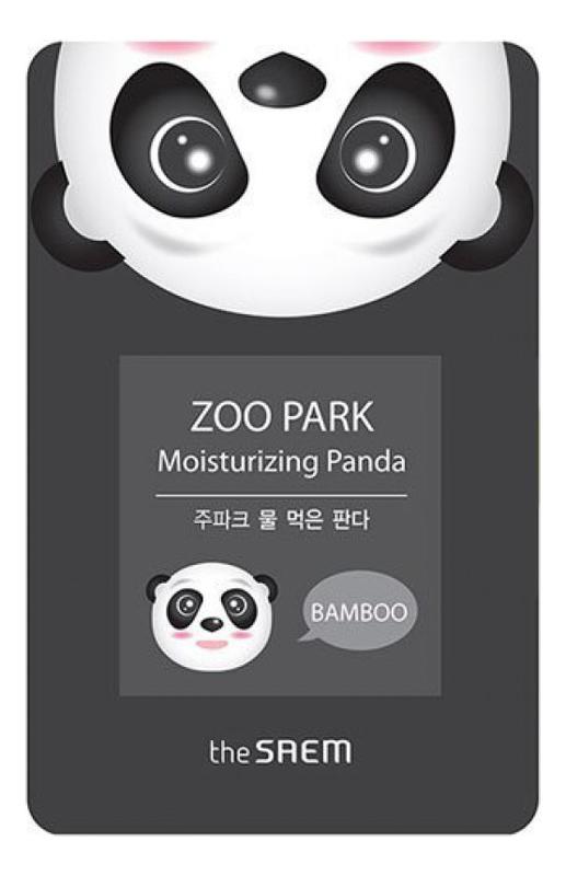 Маска для лица с экстрактом бамбука Zoo Park Water Moisturizing Panda 25мл