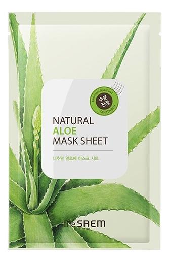 Маска тканевая с экстрактом алоэ вера Natural Aloe Mask Sheet 21мл phyto therapy mask тканевая маска с алоэ противовоспалительная sheet aloe polyphenol moisturizing