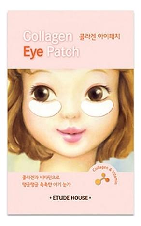 цены Патчи для кожи вокруг глаз Collagen Eye Patch 4г