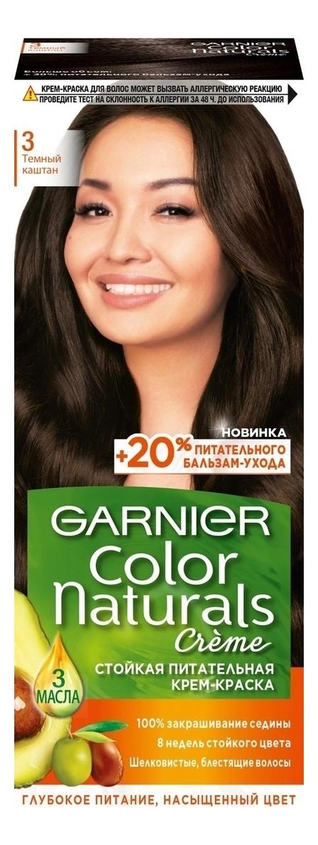 цены Краска для волос Color Naturals: 3 Темный каштан