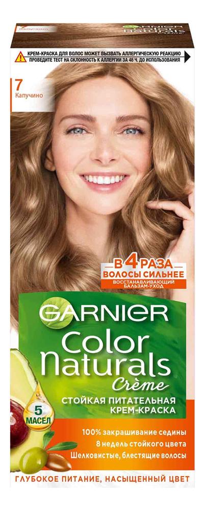 Краска для волос Color Naturals: 7 Капучино