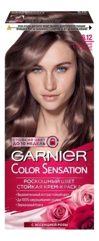 Краска для волос Color Sensation: 6.12 Сверкающий холодный мокко