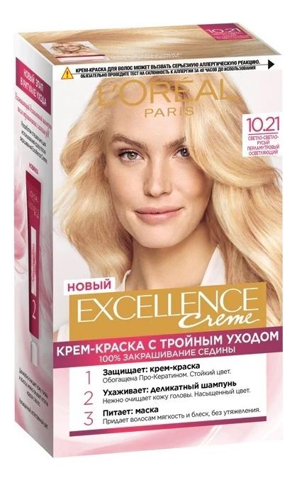 Крем-краска для волос Excellence Creme 192мл: 10.21 Светло-светло-русый перламутровый осветляющий l oreal краска для волос casting creme gloss 37 оттенков 254 мл 810 светло русый перламутровый