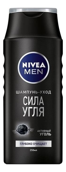 Шампунь-уход Сила угля Men: Шампунь 250мл шампунь коллагеновый kativa