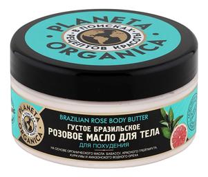Фото - Масло для тела Бразильское для похудения Brazilian Rose Body Butter 300мл масло косметическое зейтун 5 для похудения