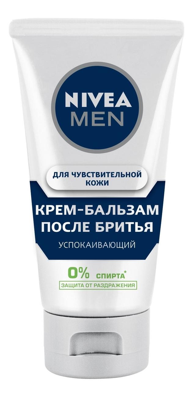 Крем-бальзам после бритья для чувствительной кожи Успокаивающий Men 75мл бальзам после бритья для чувствительной кожи nivea men 100 мл