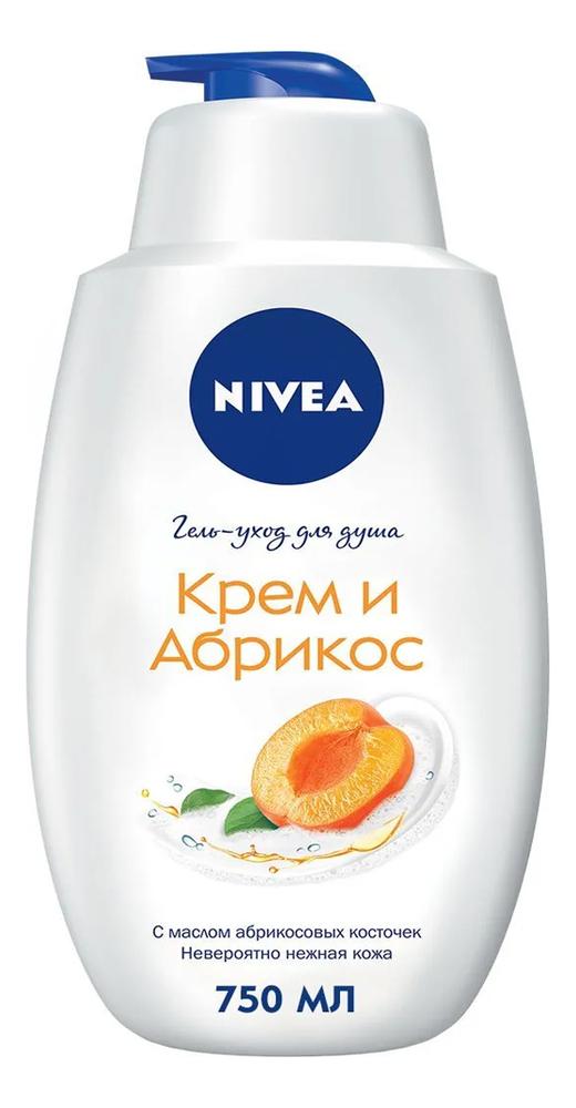 Крем-гель для душа Молоко и абрикос: Крем-гель 750мл гель уход для душа nivea увлажнение и забота 750мл