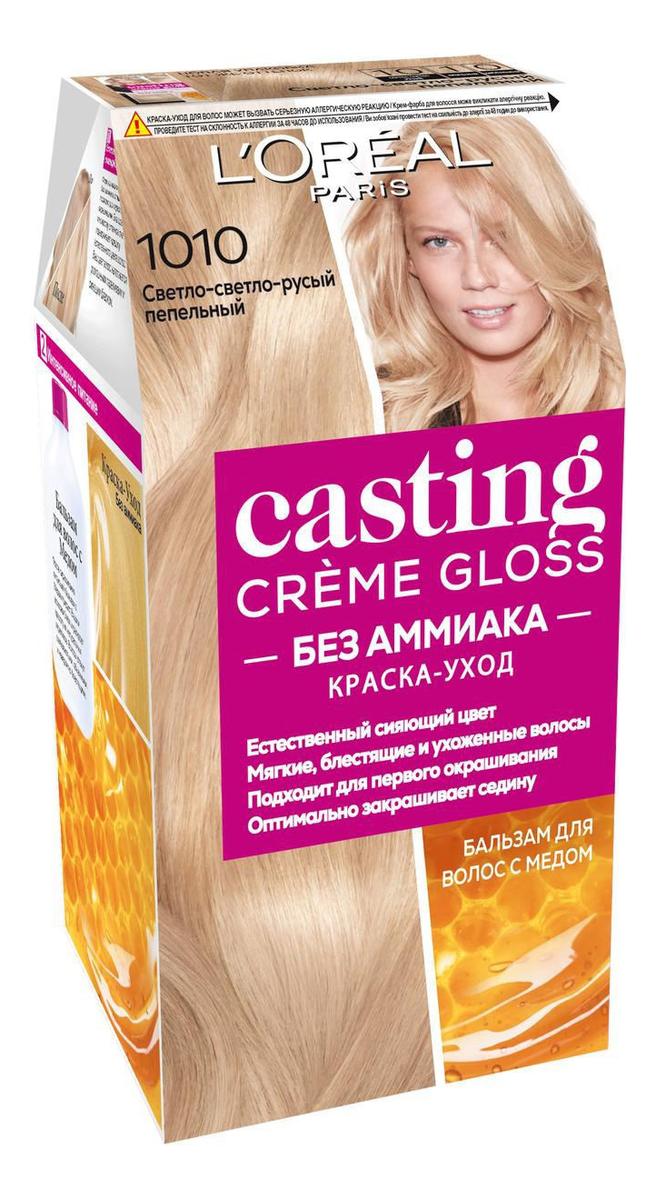 Крем-краска для волос Casting Creme Gloss: 1010 Светло-светло-русый пепельный l oreal краска для волос casting creme gloss 37 оттенков 254 мл 810 светло русый перламутровый