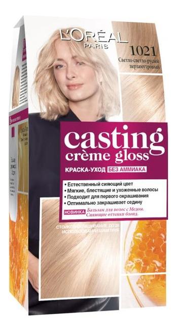 Крем-краска для волос Casting Creme Gloss: 1021 Светло-светло русый перламутровый l oreal краска для волос casting creme gloss 37 оттенков 254 мл 810 светло русый перламутровый