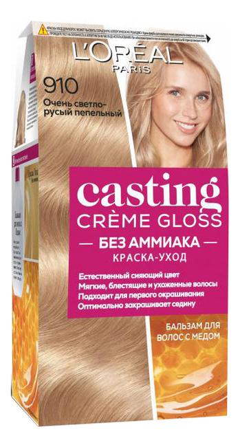 Крем-краска для волос Casting Creme Gloss: 910 Очень светло-русый пепельный l oreal краска для волос casting creme gloss 37 оттенков 254 мл 810 светло русый перламутровый