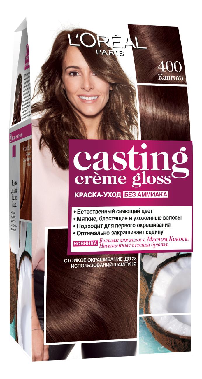 Крем-краска для волос Casting Creme Gloss: 400 Каштановый крем краска для волос casting creme gloss 400 каштановый