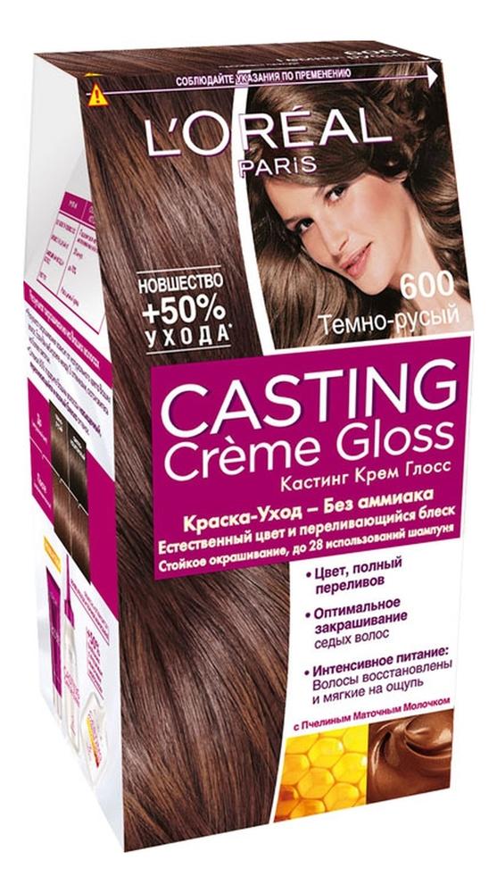 Крем-краска для волос Casting Creme Gloss: 600 Темно-русый l oreal краска для волос casting creme gloss 37 оттенков 254 мл 810 светло русый перламутровый