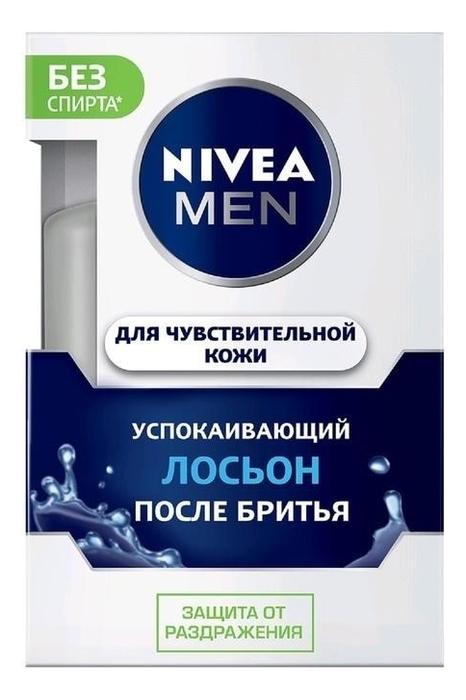 Лосьон после бритья для чувствительной кожи Men 100мл
