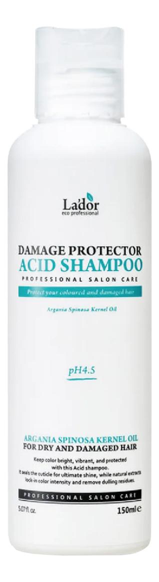 Шампунь для волос с аргановым маслом Damaged Protector Acid Shampoo: Шампунь 150мл шампунь lador damage protector acid shampoo отзывы