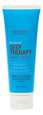 MAHASH Крем для рук Hands Up Deep Therapy Hand Creme 120мл
