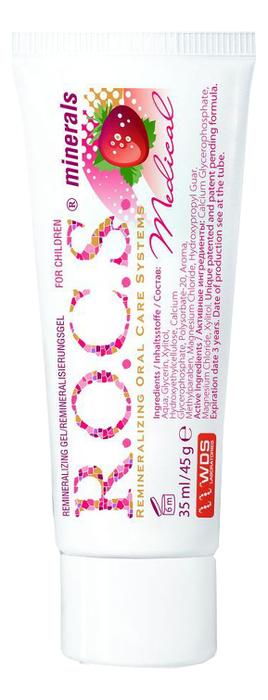Гель для укрепления зубов для детей и подростков Клубника Medical Minerals 45г rocs medical minerals цена горздрав