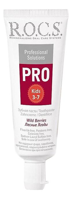 Зубная паста для детей 3-7 лет Лесные ягоды Pro Kids 45г зубная паста для детей 0 3 лет нежный уход baby 45г яблоко