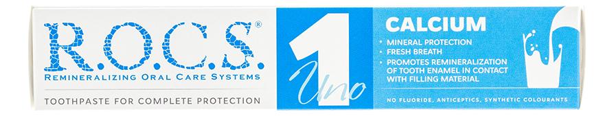 Купить Зубная паста для укрепления эмали Uno Calcium 74г, R.O.C.S.