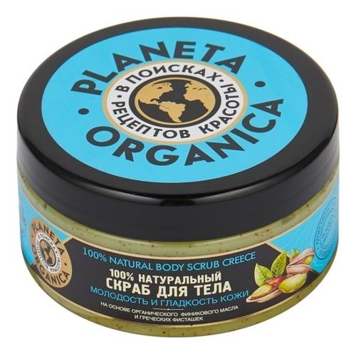 Купить Скраб для тела Греческие фисташки и органическое финиковое масло Body Scrub 300мл, Planeta Organica