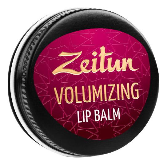 Бальзам для губ увеличивающий объем Volumizing Lip Balm 12мл фото