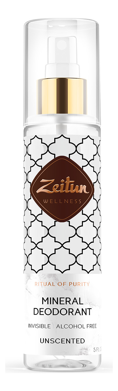 Купить Дезодорант-антиперспирант Нейтральный без запаха 150мл, Zeitun