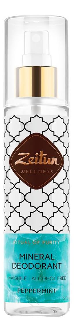 Купить Минеральный дезодорант-антиперспирант Мята 150мл, Zeitun