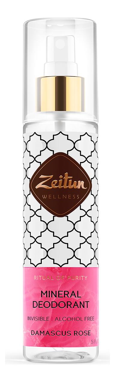 Купить Дезодорант-антиперспирант Дамасская роза 150мл, Zeitun