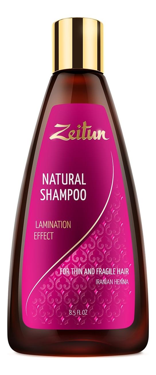 Купить Шампунь для волос с иранской хной Эффект ламинирования 250мл, Zeitun