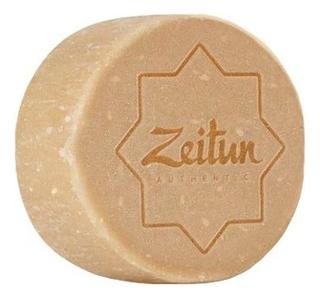 Алеппское мыло Экстра No13 для осветления кожи лица 125г недорого
