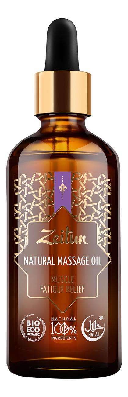 Массажное масло для снятия мышечной усталости No10 Muscle Fatigue Relief Natural Massage Oil 100мл