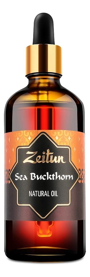 Масло облепиховое Sea Buckthorn Oil 100мл питательное масло с экстрактом облепихи sea buckthorn body oil 100мл