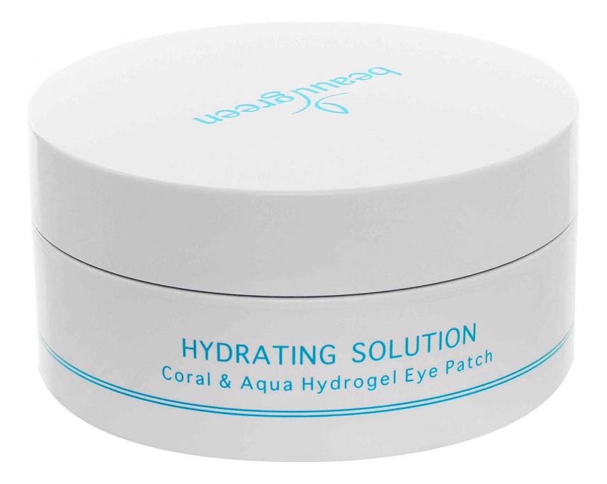 Купить Гидрогелевые патчи для кожи вокруг глаз Coral & Aqua Hydro-Gel Eye Patch 60шт, Гидрогелевые патчи для кожи вокруг глаз Coral & Aqua Hydro-Gel Eye Patch 60шт, BeauuGreen