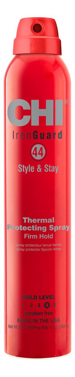 Купить Термозащитный спрей сильной фиксации 44 Iron Guard Style & Stay Firm Hold Protecting Spray: Спрей 284мл, Термозащитный спрей сильной фиксации 44 Iron Guard Style & Stay Firm Hold Protecting Spray, CHI