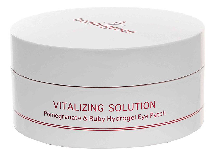Купить Гидрогелевые патчи для кожи вокруг глаз Pomegranate & Ruby Hydro-Gel Eye Patch 60шт, Гидрогелевые патчи для кожи вокруг глаз Pomegranate & Ruby Hydro-Gel Eye Patch 60шт, BeauuGreen