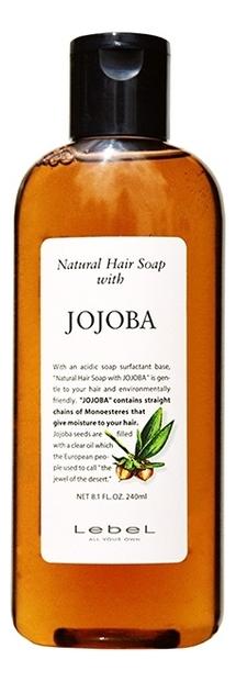 Шампунь для волос с маслом жожоба Natural Hair Soap With Jojoba: Шампунь 240мл lebel natural hair soap treatment marigold шампунь с календулой 240 мл