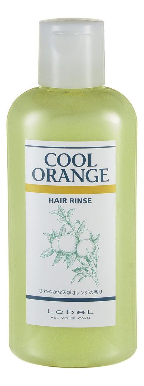 Бальзам-ополаскиватель для волос Cool Orange Hair Rinse: Бальзам 200мл