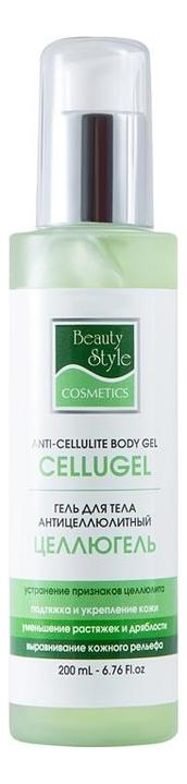 Фото - Гель для тела антицеллюлитный Целлюгель Modellage Anti-Cellulite Body Gel Cellugel 200мл гель для тела от растяжек phytolastil gel prevention des vergetures гель 200мл