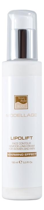 цена на Крем для моделирования овала лица и подбородка Modellage Lipolift Warming Effect 150мл