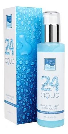 Купить Увлажняющий крем-скраб для лица Aqua 24 Moisturizing Peeling Cream 200мл, Beauty Style