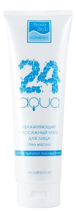 Массажный крем для лица без масла Aqua 24 Oil Free Hydration Massage Cream 250мл гирудотонус крем массажный
