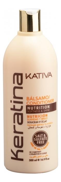 Укрепляющий бальзам-кондиционер для волос с кератином Keratina Nutrition Balsamo 500мл: Бальзам-кондиционер 500мл kativa кератиновый укрепляющий шампунь для всех типов волоc keratina 500 мл