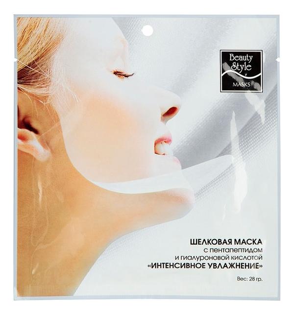 Шелковая маска для лица с пента-пептидом и гиалуроновой кислотой Интенсивное увлажнение 28г недорого