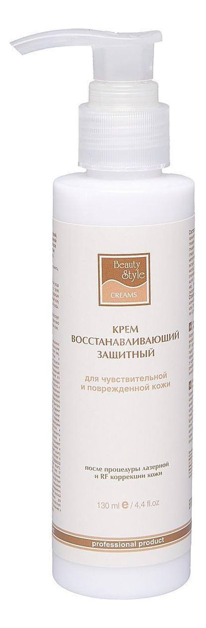 Купить Восстанавливающий крем для лица после процедуры лазерной и RF коррекции кожи 130мл, Beauty Style