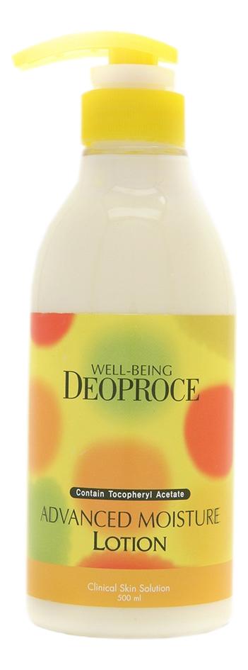 Лосьон для тела увлажняющий Well-Being Advanced Moisture Lotion 500мл питательный лосьон для тела deep moisture nourishing lotion лосьон 500мл