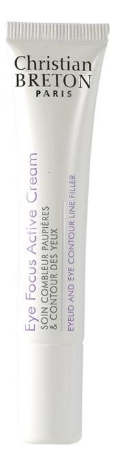 Активный крем для век Eye Priority Eye Focus Active Cream 10мл лучший крем для век после 40